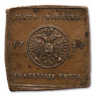 Экспонаты денежных единиц музея Большеорловской ООШ Qsw40k