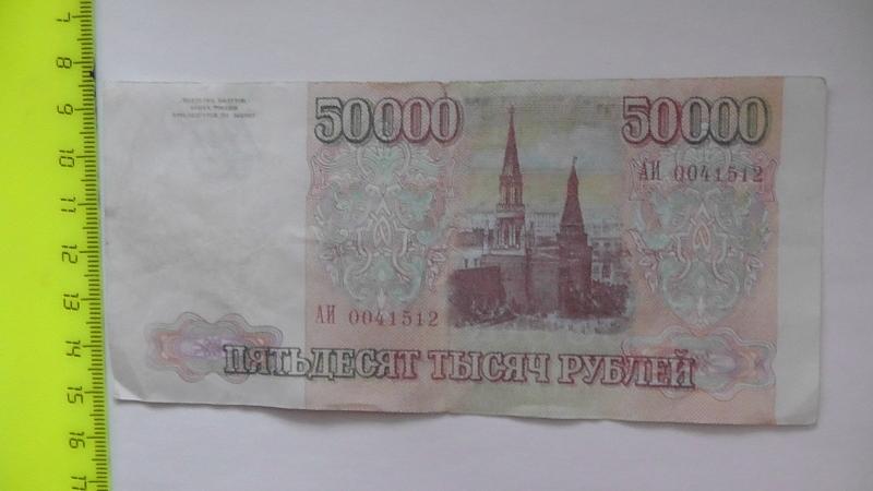 Экспонаты денежных единиц музея Большеорловской ООШ Ruuscn