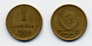 Экспонаты денежных единиц музея Большеорловской ООШ Rwv4nt