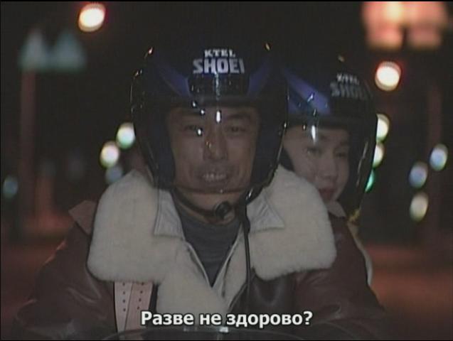 Сериалы японские - 4 - Страница 9 S6lnip