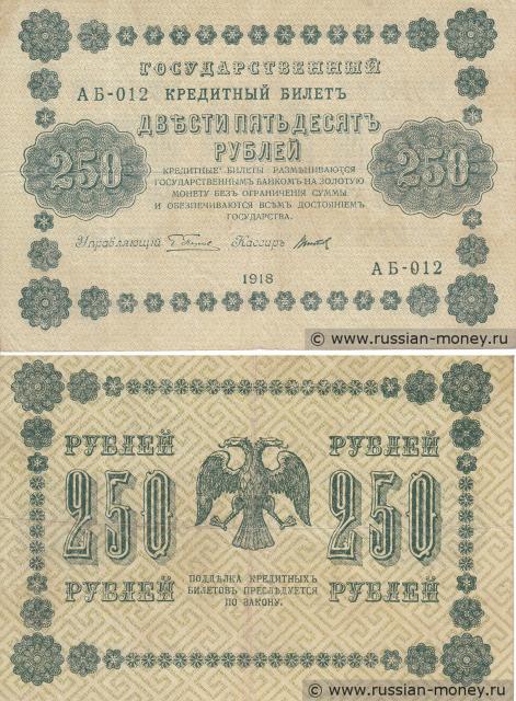 Экспонаты денежных единиц музея Большеорловской ООШ Szc0vq