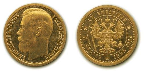 Экспонаты денежных единиц музея Большеорловской ООШ T529oh