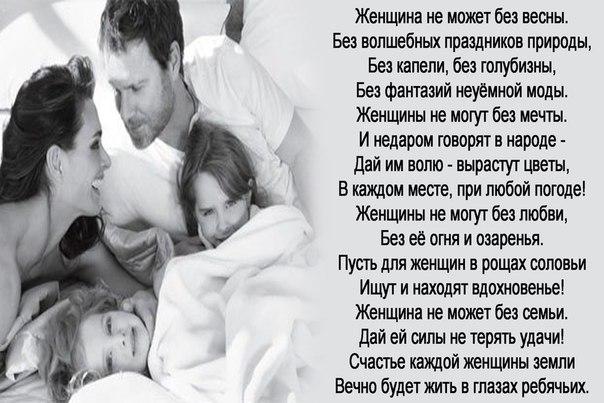 Красивые стихи - Страница 12 T8x7yp