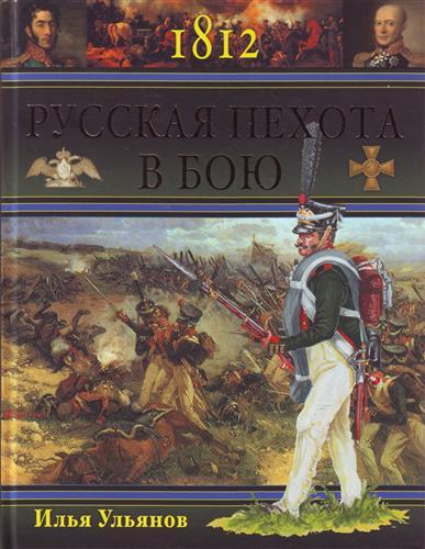 Книги по истории и не только Vzitsx