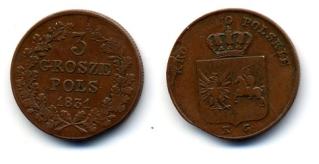 Экспонаты денежных единиц музея Большеорловской ООШ W13a6x