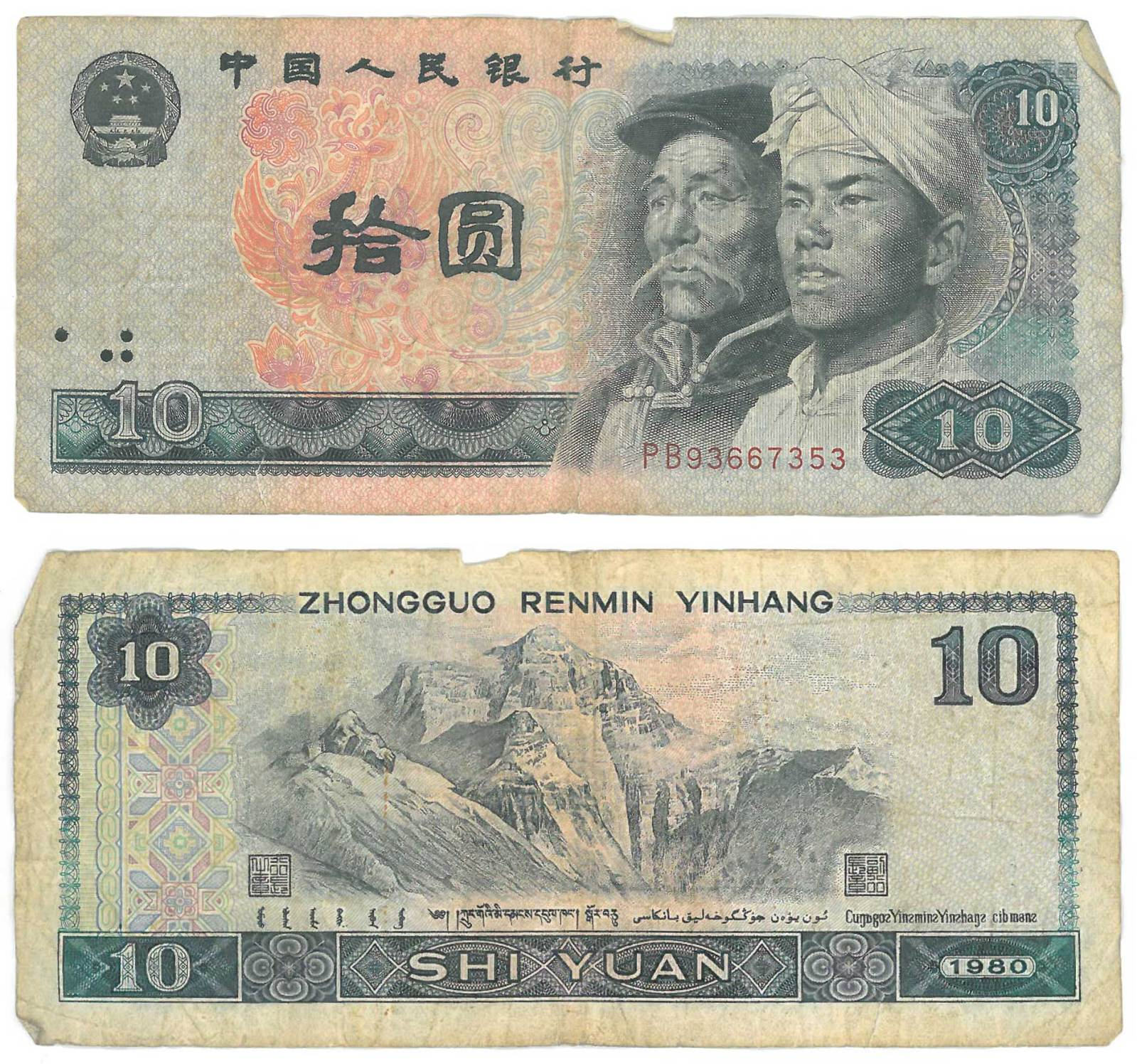 Billetes extranjeros Xp8n4p
