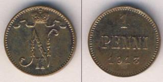 Экспонаты денежных единиц музея Большеорловской ООШ Zkols7