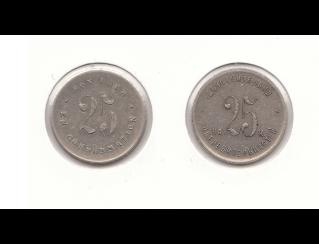 Экспонаты денежных единиц музея Большеорловской ООШ Znq8g3