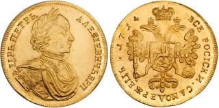 Экспонаты денежных единиц музея Большеорловской ООШ Zycxlf