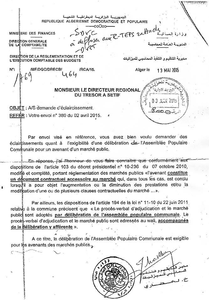 ملحق الصفقة يجب عرضه على المجلس الشعبي البلدي لتداول حسب مراسلة المدير 148nj4n