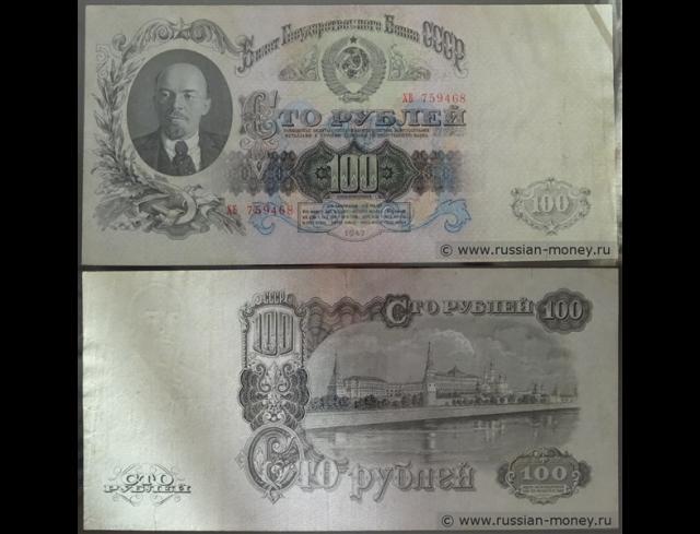 Экспонаты денежных единиц музея Большеорловской ООШ 15ceycn