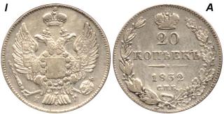 Экспонаты денежных единиц музея Большеорловской ООШ 15o6ttv