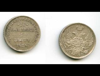 Экспонаты денежных единиц музея Большеорловской ООШ 15q3jvo