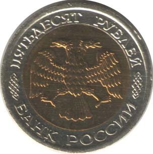 Экспонаты денежных единиц музея Большеорловской ООШ 1zlqfsz