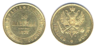 Экспонаты денежных единиц музея Большеорловской ООШ 1zzswar