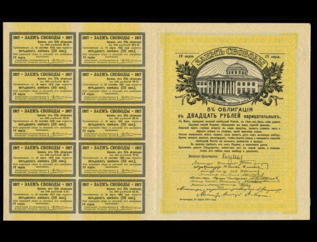 Экспонаты денежных единиц музея Большеорловской ООШ 23uecgg