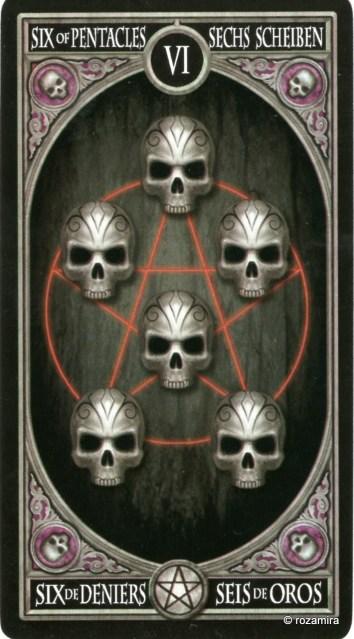 Готическое Таро Анны Стокс /Anne Stokes Gothic Tarot   (скан карт) 25ptgs9