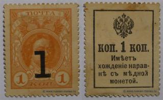 Экспонаты денежных единиц музея Большеорловской ООШ 25q808x