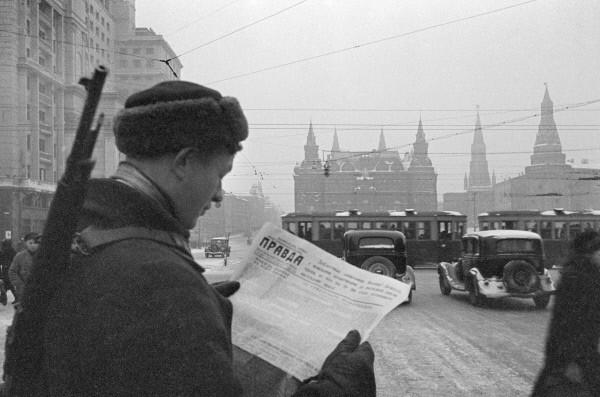 """Номер газеты """"Правда"""" от 09 мая 1945 года 263998m"""