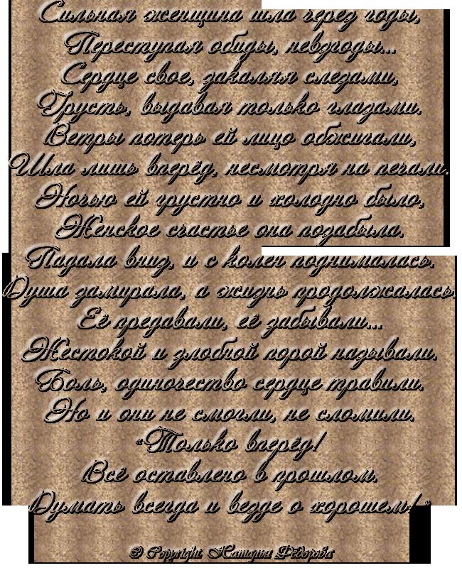 Красивые стихи - Страница 8 263g3m9