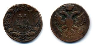 Экспонаты денежных единиц музея Большеорловской ООШ 28168oi