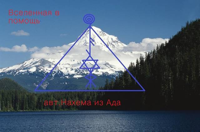 Самопосвящение в рунную магию 293vbxj