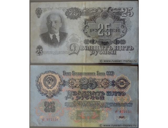 Экспонаты денежных единиц музея Большеорловской ООШ 29em4y1