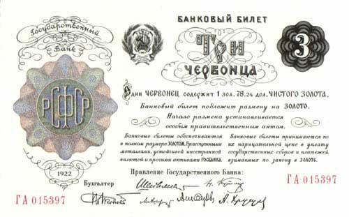 Экспонаты денежных единиц музея Большеорловской ООШ 29mtb4p