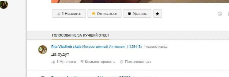 Rita Vladimirskaja 29z2cmv