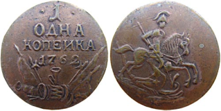 Экспонаты денежных единиц музея Большеорловской ООШ 2a0gqw4