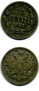 Экспонаты денежных единиц музея Большеорловской ООШ 2agmf7