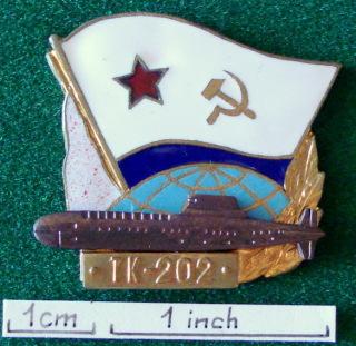 """Sous-marins """"Projet 941 Akula"""", insignes et médailles 2crm6gp"""