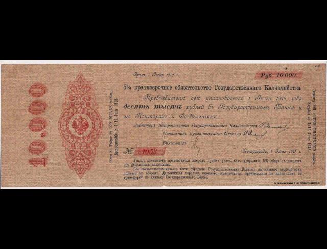 Экспонаты денежных единиц музея Большеорловской ООШ 2d0fdiw