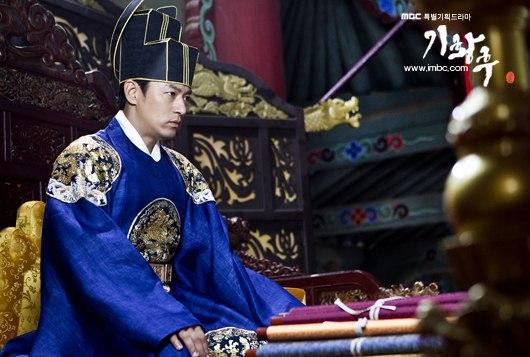 Жожик, его величество Император Чу Чжин Мо ♛- 2 - Страница 5 2d6w9cz