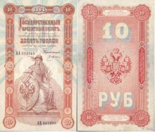 Экспонаты денежных единиц музея Большеорловской ООШ 2e1et6r