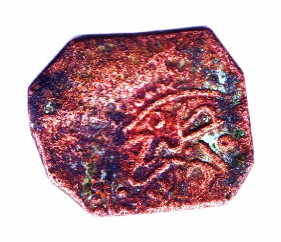 Felus nazarí de Guadix, año 889H 2eye2w6