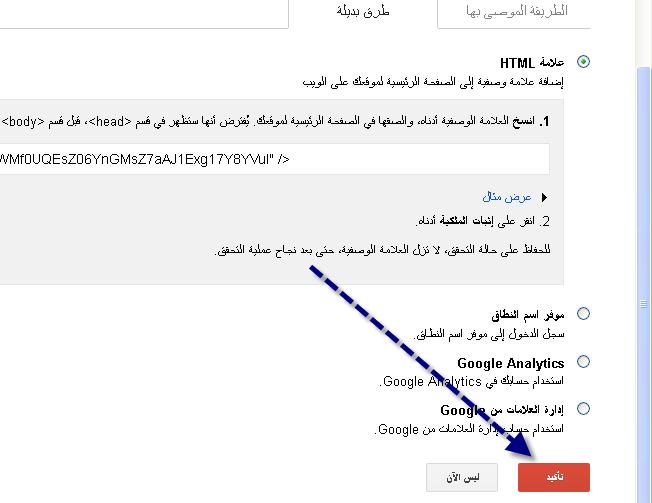 تحديث : طريقة استعمال GOOGLE SITEMAPS لنشر منتداك في محركات البحث بطريقة احترافية. 2ez79j8