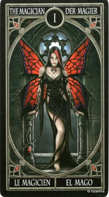 Готическое Таро Анны Стокс /Anne Stokes Gothic Tarot   (скан карт) 2ezpvgn
