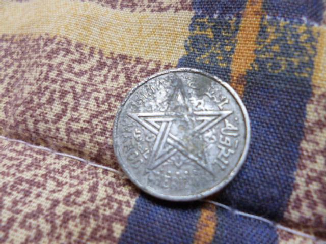 Moneda moderna de Marruecos (un franco) 1951 2h6ant0