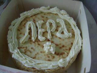 Песочный торт на сковороде с заварным кремом 2hnures