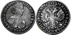 Экспонаты денежных единиц музея Большеорловской ООШ 2hpprbd
