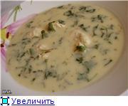 Кулинарные эксперименты и повседневная еда - Страница 6 2i1crxt