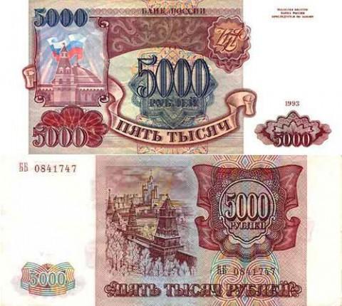 Экспонаты денежных единиц музея Большеорловской ООШ 2itkjm8