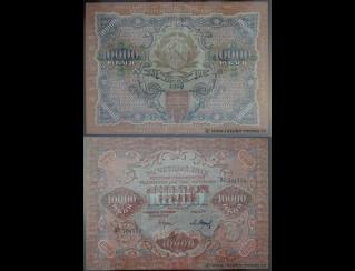 Экспонаты денежных единиц музея Большеорловской ООШ 2mwhyq9