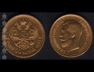 Экспонаты денежных единиц музея Большеорловской ООШ 2nq8v0i