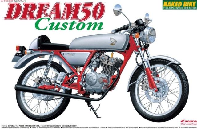 La réplica de la Honda Dream  2qcnjn5