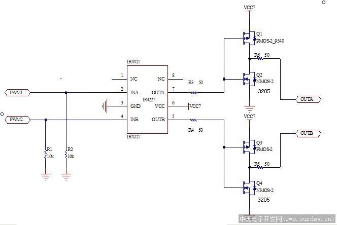 MOSFET DRIVER IR4427 2r53mo4