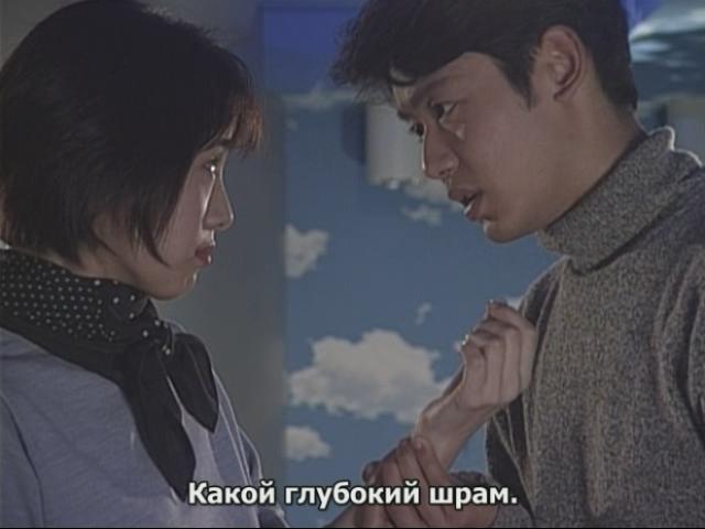 Сериалы японские - 4 - Страница 9 2yovqrp