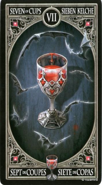 Готическое Таро Анны Стокс /Anne Stokes Gothic Tarot   (скан карт) 2z69u8j