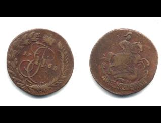 Экспонаты денежных единиц музея Большеорловской ООШ 30t27uo